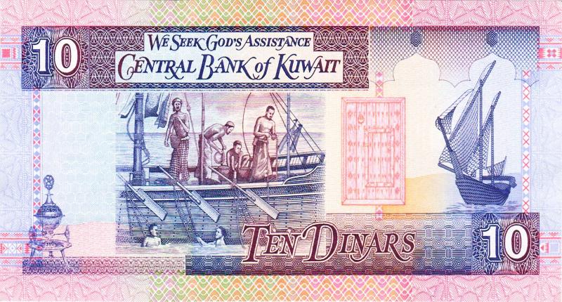 Самая дорогая валюта в мире Самая дорогостоящая валюта мира. Фото