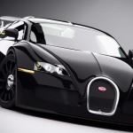 Самые дорогие автомобили мира. Роскошные машины с фото.